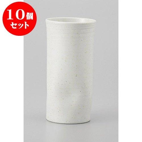 10個セット ビールカップ かるがるのっぽビール粉引斑点 [6.8 x 13.6cm 330cc] 【料亭 旅館 和食器 飲食店 業務用 器 食器】