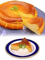 糖質制限ベイクドチーズケーキ登市 低糖質1,6g(1/8カット当たり)7号 直径20cm
