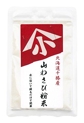 山小小林食品 北海道産 山わさび粉末 12g×4袋