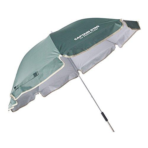 キャプテンスタッグ(CAPTAIN STAG) アウトドア用品チェア用パラソル CS デタッチャブル 椅子用傘 日よけ グリーン UD-47