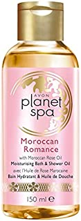 2 x Planet Spa Moroccan Romance Bath & Shower Oil