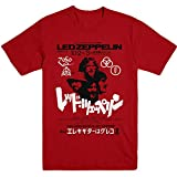 Rock Off Led Zeppelin Is My Brother Oficial Camiseta para Hombre (XX-Large)