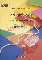 ピアノピースPP848 Arriett s Song / セシル・コルベル (ピアノソロ・ピアノ&ヴォーカル) (FAIRY PIANO PIECE)