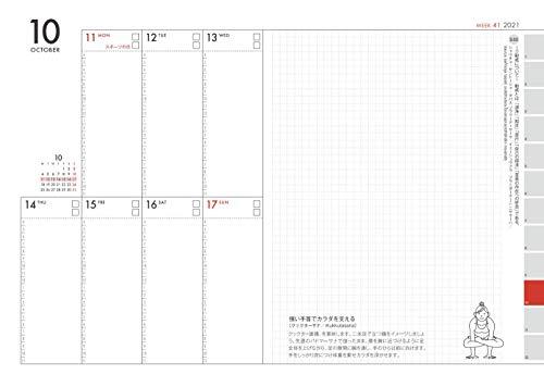 ヨガ手帳2021「ラクシュミーピンク」クリアカバー付(メール便配送)