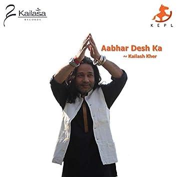 Aabhar Desh Ka