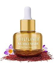 Soulflower Kumkumadi Tailam Oil – 100% Pure, Organic, Natural & Ayurvedic Face Serum with Precious Oils of Saffron and Almond for Skin Moisturizing & Pigmentation Control - 30ml / 1 Fl Oz