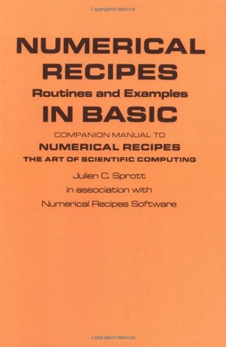 すすり泣き限定驚きNumerical Recipes in Basic 1ed