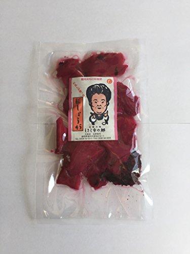 紅生姜漬け国産 無添加 高知県産 大生姜 60g 2袋セット 代引き不可