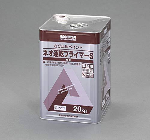 エスコ(ESCO) 錆止め用プライマー 20L EA942CG-95