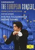 ベートーヴェン:《運命》-ヨーロッパ・コンサート[UCBG-1299][DVD]