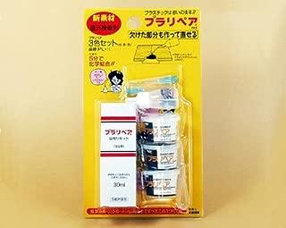 造形補修剤 プラリペアキット 白・黒・透明の3色セット PL-11