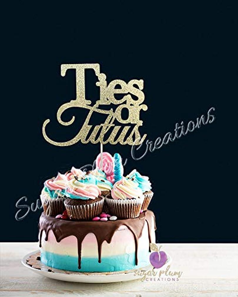 Ties or Tutus Cake Topper