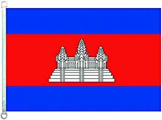 Best cambodia king flag Reviews