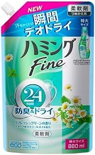 花王 ハミングファイン リフレッシュグリーンの香り 特大サイズ つめかえ用 (880mL) 詰め替え用 柔軟剤
