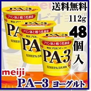 明治 プロビオ ヨーグルト PA-3 (食べるタイプ) 112g×48個 プリン体と戦う乳酸菌 PA3