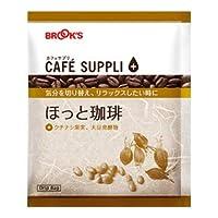 【ギフト・のし対応】 コーヒー ドリップコーヒー 珈琲 ドリップバッグ カフェサプリ ほっと珈琲 30袋 ブルックス brooks brook's