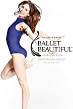 Mary Helen Bowers - Ballet Beautifulswan Arms Complete [Japan DVD] COBG-6759