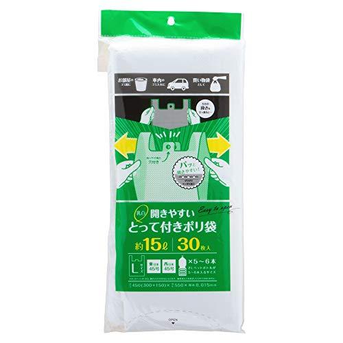 ストリックスデザイン レジ袋 開きやすいとって付きポリ袋 Lサイズ 約15L 30枚 東日本45号 西日本45号 乳白色 45×55cm 厚み0.015mm エンボス加工 ゴミ袋 SA-114