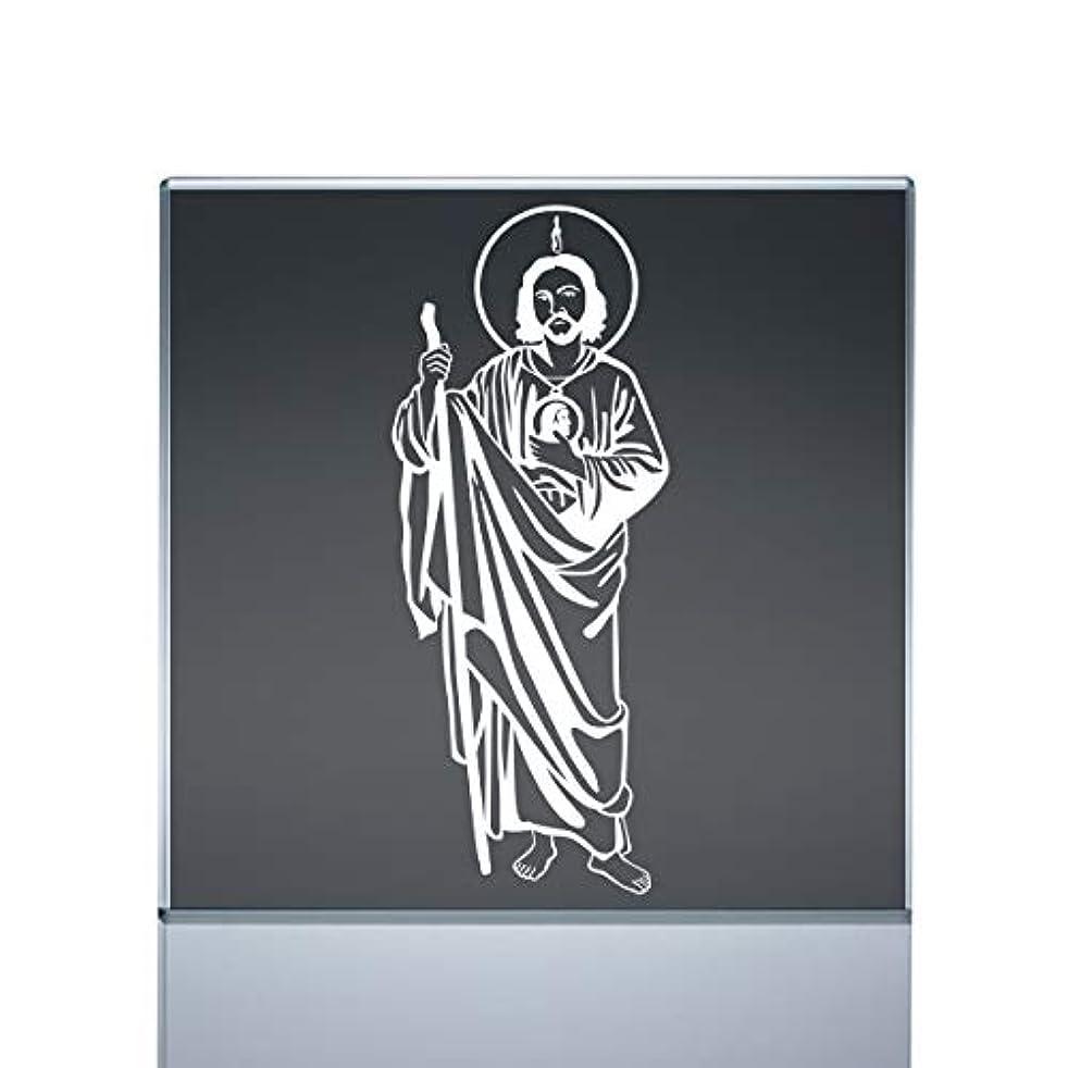 San Judas Tadeo Juditas Sticker Decal calcomania White