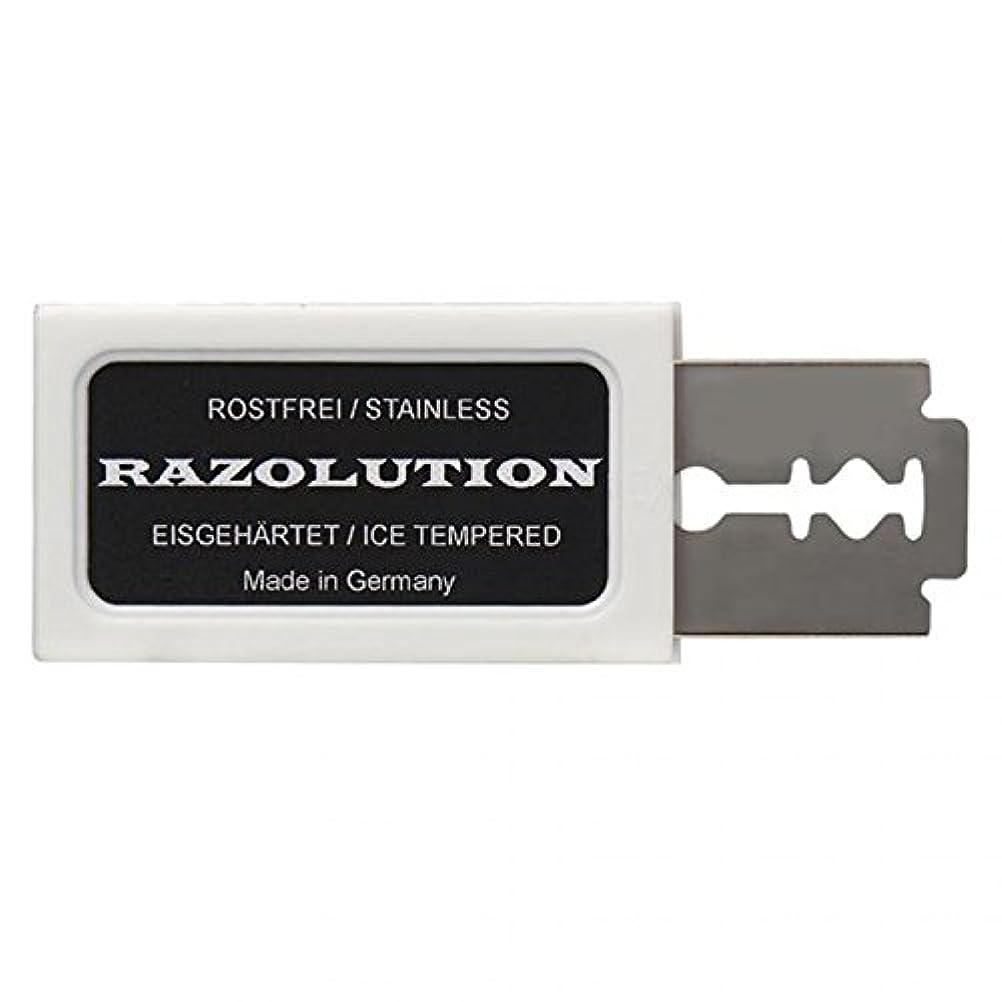 テーマ事故経過RAZOLUTION Razor blades, 10 pieces, Made in Germany