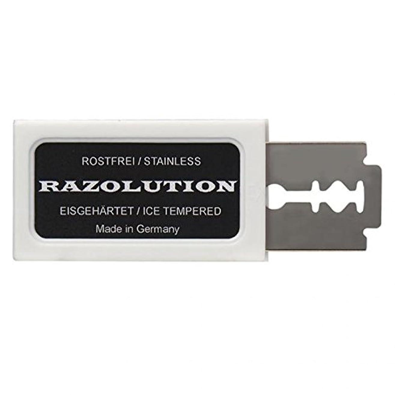 エイリアス破壊的アメリカRAZOLUTION Razor blades, 10 pieces, Made in Germany