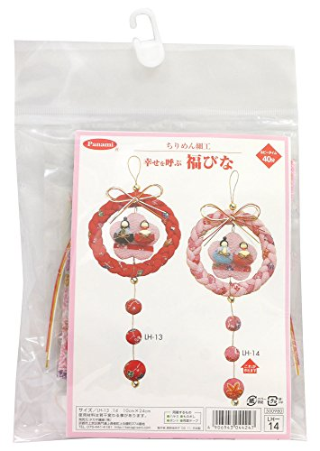 Panami つるし飾り キット 幸せを呼ぶ 福びな ピンク LH-14