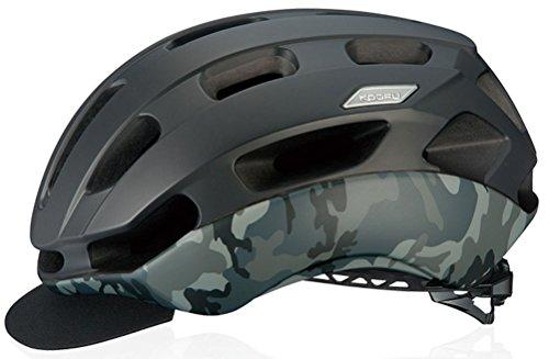 OGK(オージーケー) KOOFU(コーフー) BC-GLOSBE II(BCグロッスベ2) ヘルメット マットブラックカモ S/M