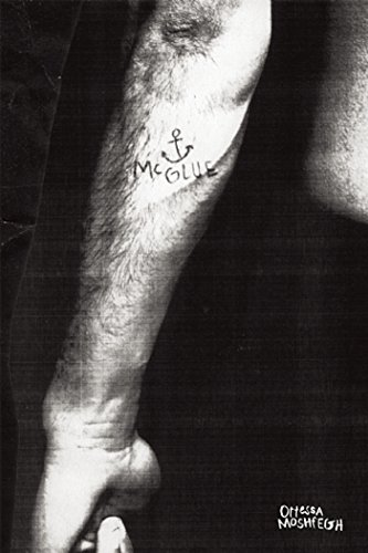 McGlue (The Fence Modern Prize in Prose)
