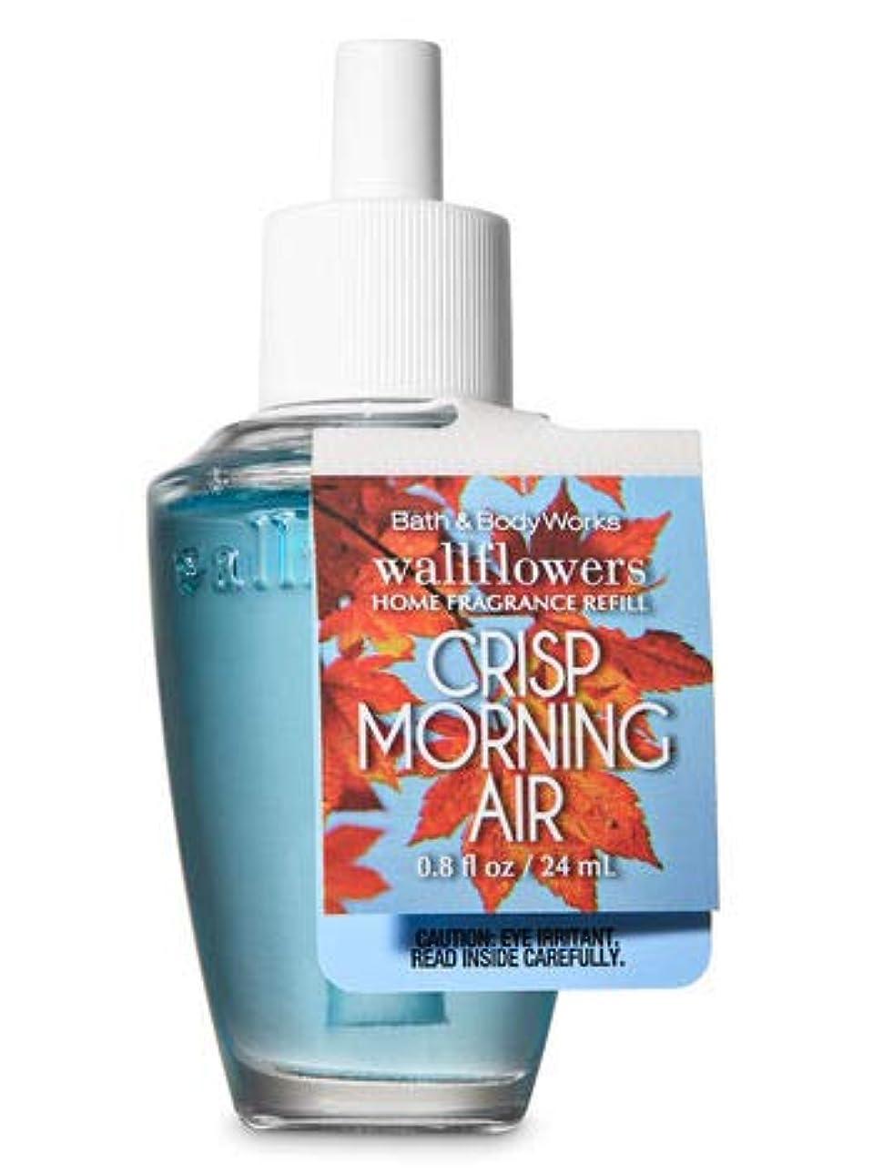 活気づける時計回り面白い【Bath&Body Works/バス&ボディワークス】 ルームフレグランス 詰替えリフィル クリスプモーニングエアー Wallflowers Home Fragrance Refill Crisp Morning Air [並行輸入品]