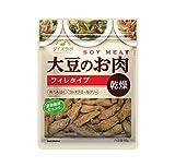 マルコメ ダイズラボ 大豆のお肉 【大豆ミート】 乾燥フィレ 90g×5個