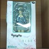 フィギュア 最終兵器彼女 CHISE