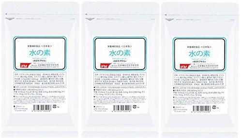 日本機能性医学研究所 水素カプセル 「 水の素 」 水素サプリ 60カプセル 3個セット