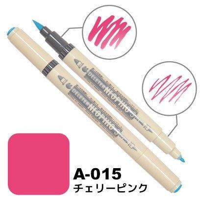 Deleter Neopiko Manga Comic Pen Neopiko 3 - Cloth Pen&Brush - 015 - Cherry Pink