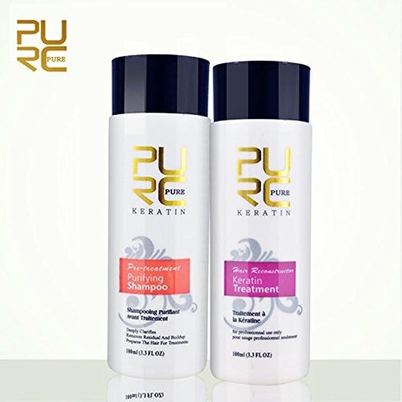 スペース語乱暴なSET of 2 - PURE Straightening hair Repair and straighten damage hair products Brazilian keratin treatment + purifying shampoo