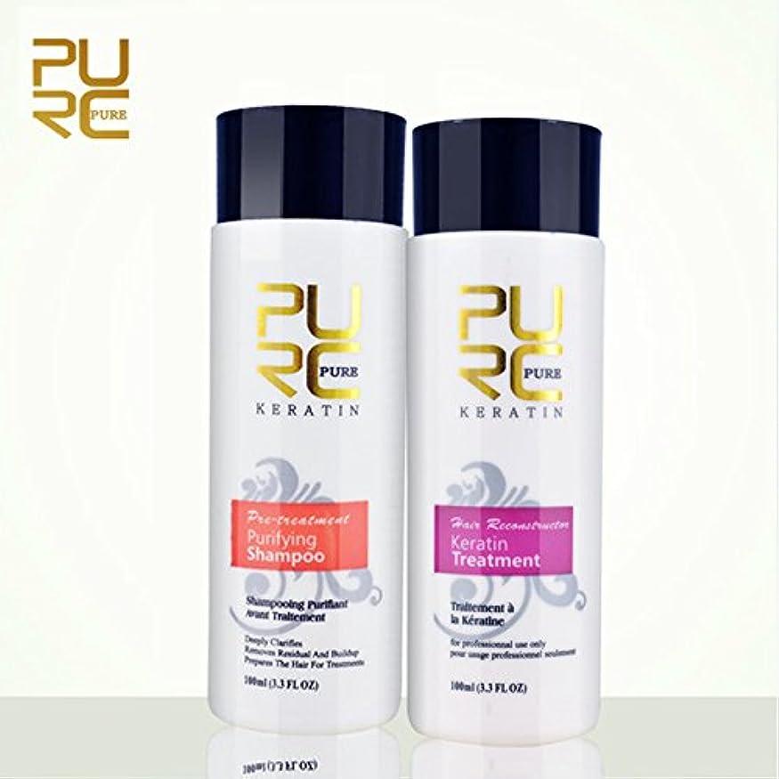 プーノ機関車出身地SET of 2 - PURE Straightening hair Repair and straighten damage hair products Brazilian keratin treatment + purifying shampoo