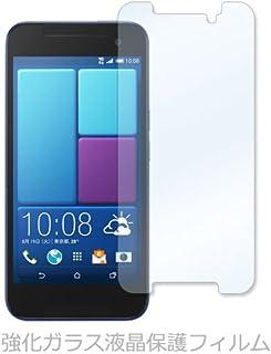 HTL23 HTC J butterfly 強化ガラス 液晶 保護 フィルム 2.5D 硬度9H ラウンドエッジ加工