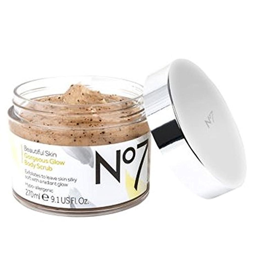 航空機ショートカット二十No7美しい肌ゴージャスな輝きボディスクラブ (No7) (x2) - No7 Beautiful Skin Gorgeous Glow Body Scrub (Pack of 2) [並行輸入品]