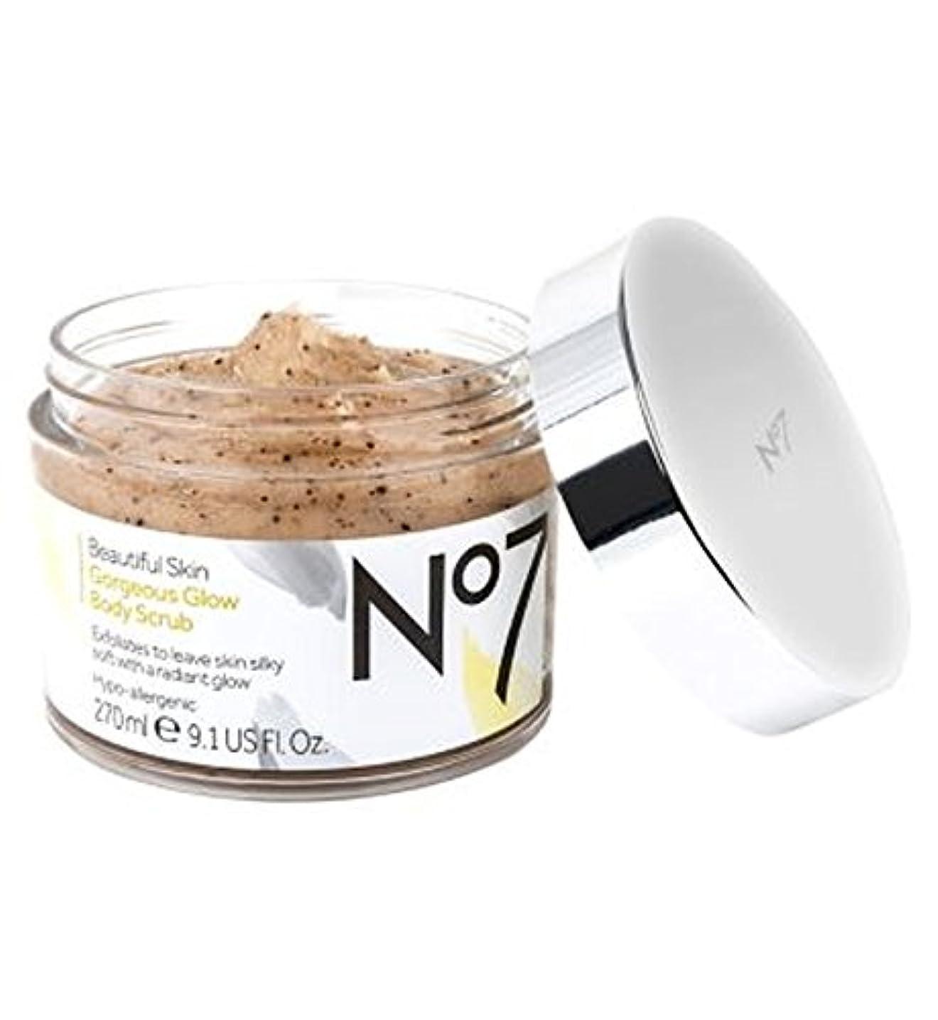 マウントバンク落花生はしごNo7 Beautiful Skin Gorgeous Glow Body Scrub - No7美しい肌ゴージャスな輝きボディスクラブ (No7) [並行輸入品]