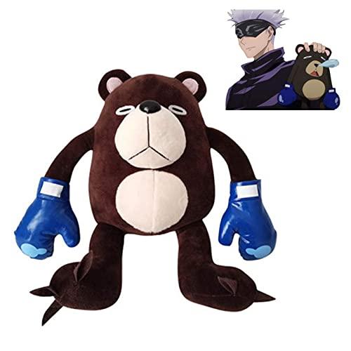 MLL Jujutsu Kaisen Peluches Almohada Gato Gojo Satoru Atrezzo Muñeca de Juguete Esqueleto Maldito (Cursed Corpse Bear 28 cm/11 Inch)