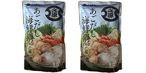 くばら あごだし 海鮮鍋つゆ 【塩】700g(3〜4人前)2個セット