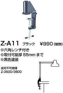 Z-LIGHT オプションパーツ クランプ ブラック Z-A11
