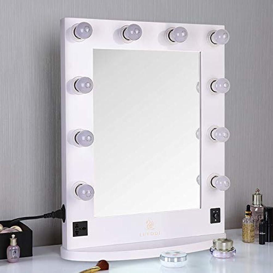 家禽バルブ観点LUVODI ハリウッドミラー 化粧鏡 化粧ミラー 女優ミラー led ライト付き 卓上鏡 スタンド 卓上/壁掛け 鏡 2Way 大型 木製 明るさ調節可能(白)