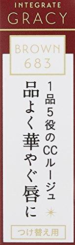 資生堂『インテグレートグレイシィエレガンスCCルージュ683』
