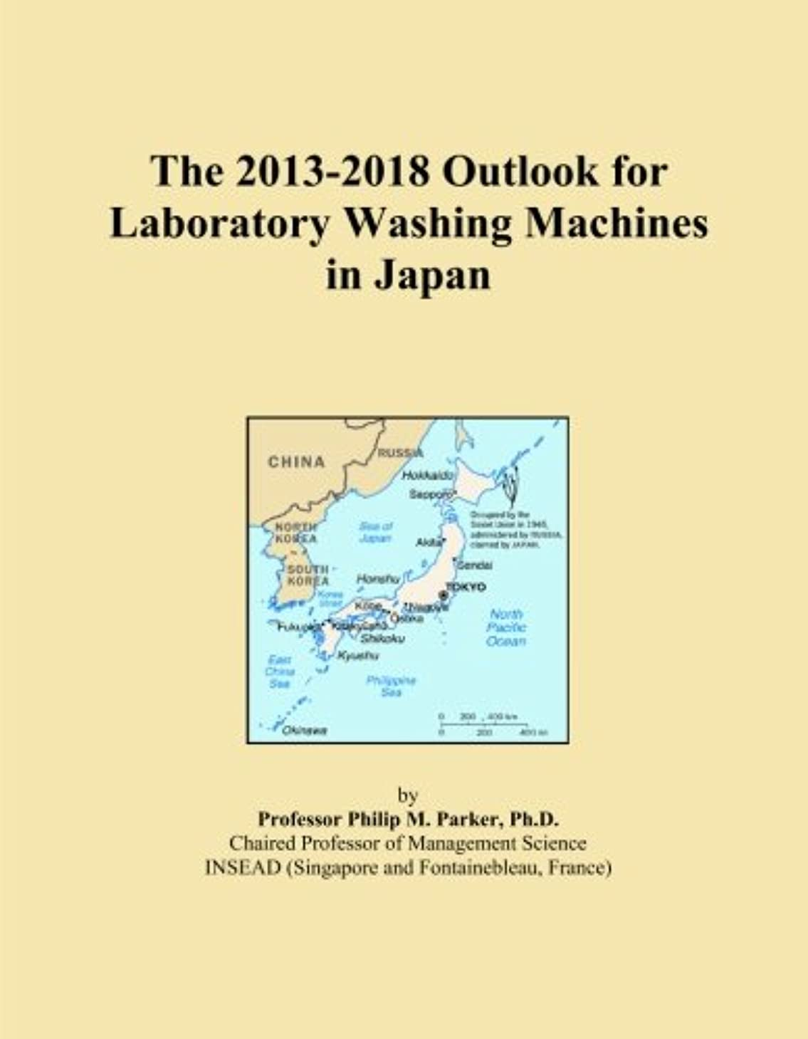 嵐教育学フィットネスThe 2013-2018 Outlook for Laboratory Washing Machines in Japan