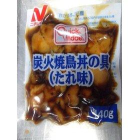 クックメイド炭火焼き鳥丼の具(たれ味) 140g x 5袋 【冷凍】/ニチレイ(12袋)
