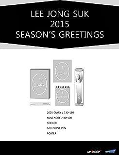 LEE JONG SUK - 2015 SEASON'S GREETING