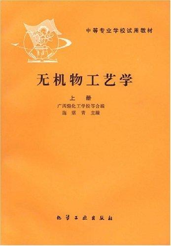 儿童情?管理与性格培??本(第12?):幸福力情商培?(套装共8册 )