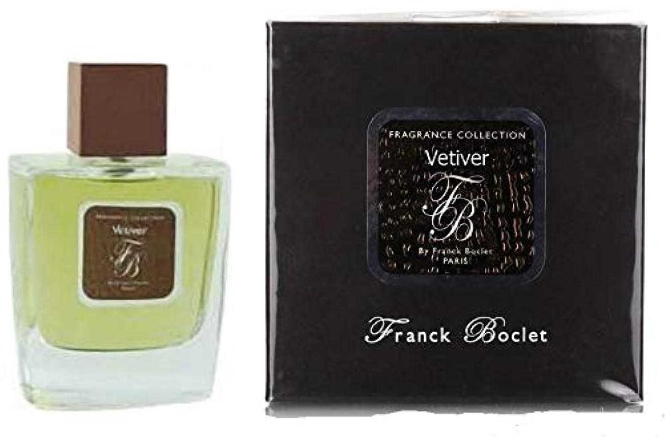 ドレス義務付けられた息を切らしてFranck Boclet Vetiver Eau de Parfum 1.7 Oz/50 ml New in Box