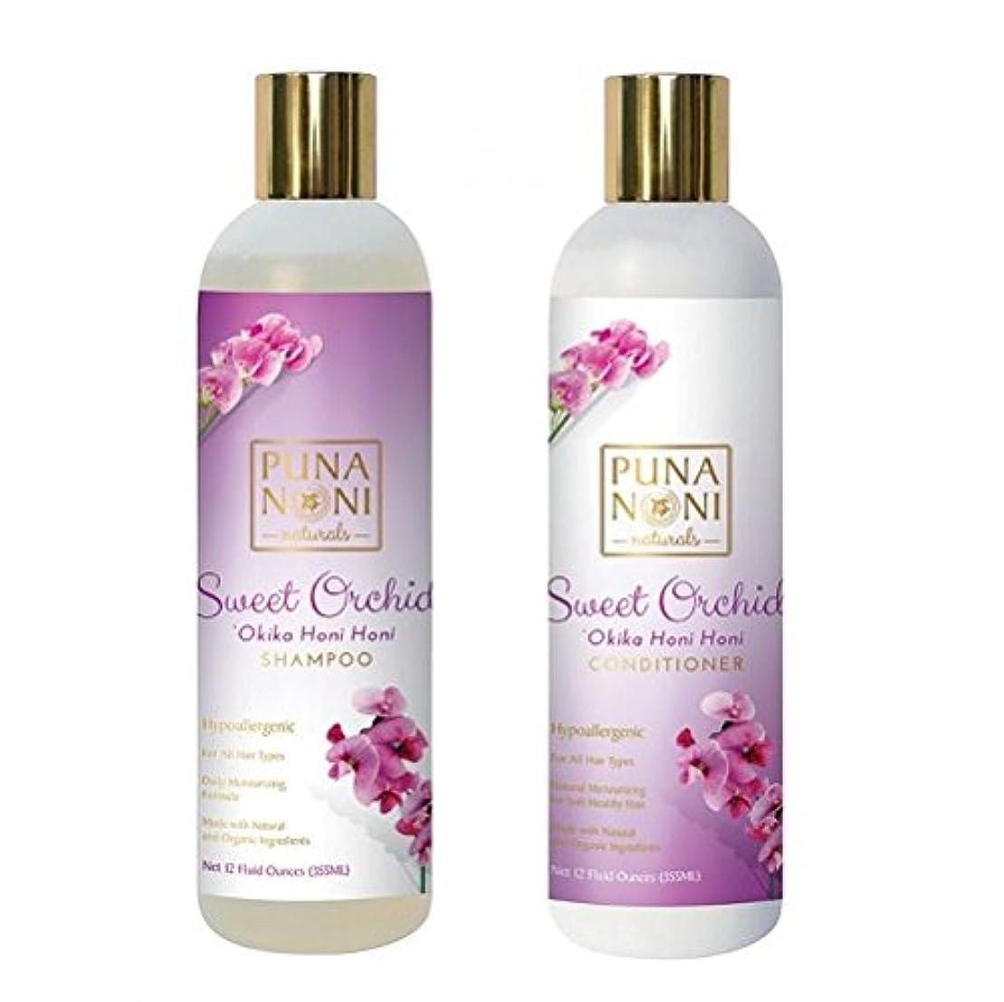 批判的にクリスマス市民権Puna Noni Sweet Orchid Hair Care Package Shampoo&Conditioner ハワイ プナ ノニ スイートオーキッド シャンプー&コンディショナー