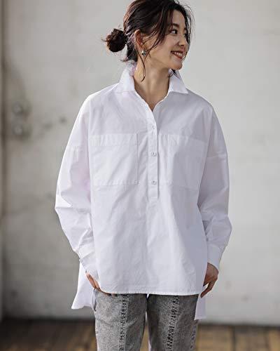 The Drop Camisa para Mujer, Oversize, Asimétrica, sin Cierre, Blanco, por @asahina_aya